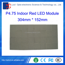 P4.75 indoor single color led display module / Indoor led module