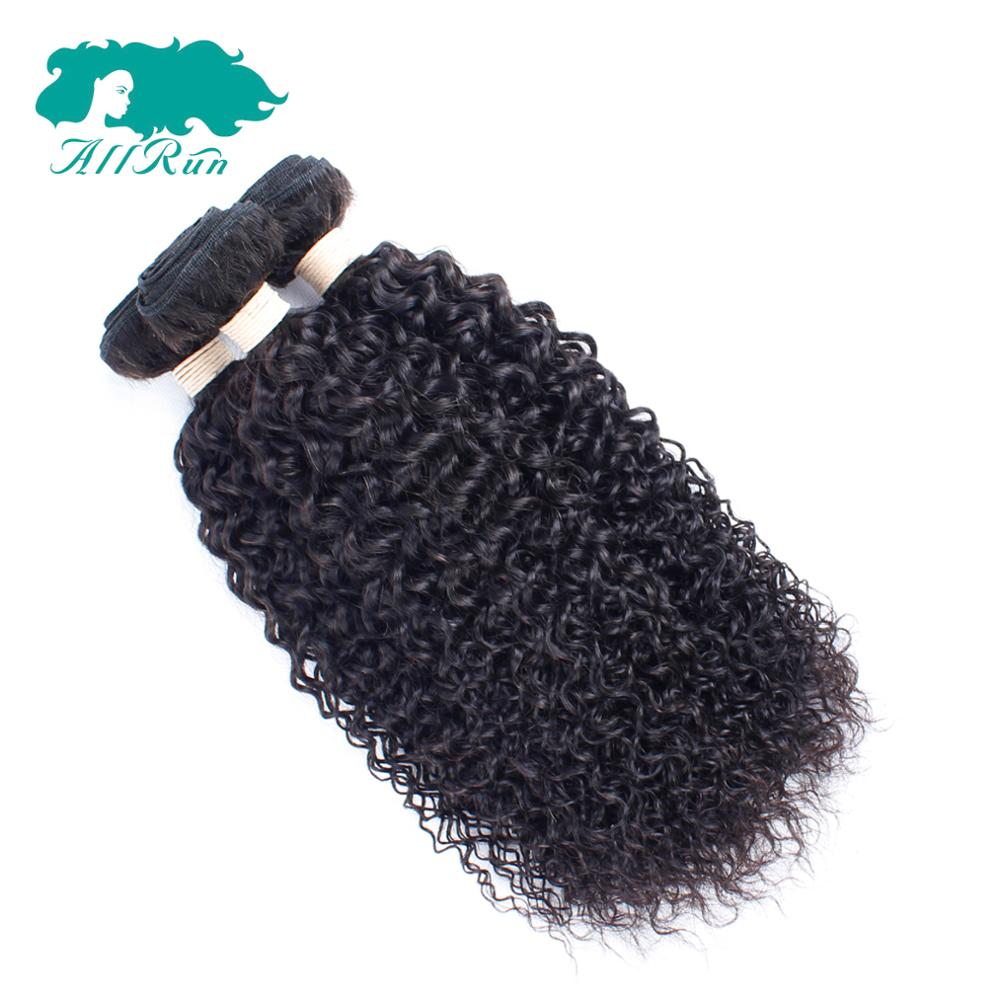 Wholesale Human Hair Jerry Curl Online Buy Best Human Hair Jerry
