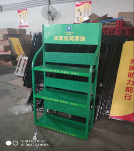 heavy duty good quality floor standing golf club metal stone sample tool display rack