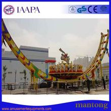 Low Price Trailer Best Selling Amusement Park Rides Manufacturer