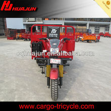 China 200cc 250cc 300cc three wheel cargo motorcycles