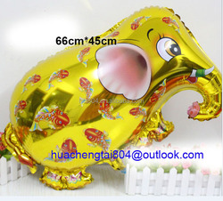 Big Size Elephant Foil Helium Balloons For Baby Toys
