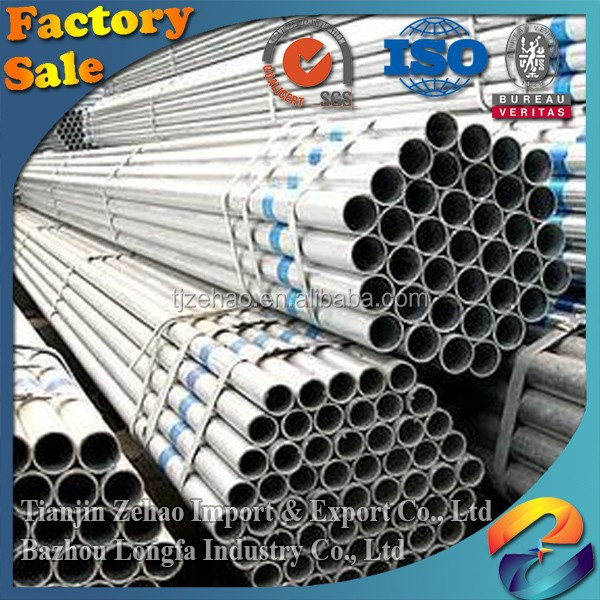 high quality low price galvanized steel pipe/tube price list for automobile