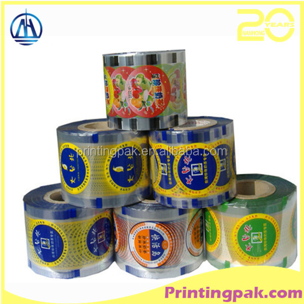 PE Material and Packaging Film Usage Plastic blue Film 2016 promotional products provide free sample