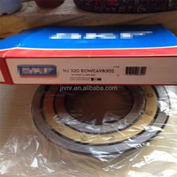 Roller bearing/ Cylindrical roller bearings-NJ320ECM/C4 VA301