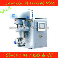 Bead mill / ball mill / sand mill