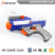 Parent-kid interactive augmented reality 3D VR APP gun, ar gun toy for mobile phone