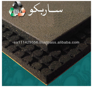 Playground safety rubber tile