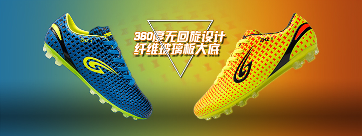 wholesale training soccer boots