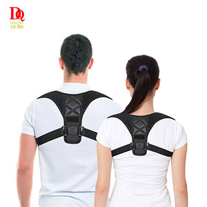 Beautiful Durable Shoulder Back Posture Corrector Clavicle Support Brace