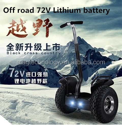 Mag with remote and led light off road 2016 new design adults stand up off road two wheels self balance gyro scooter electric S1
