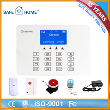 SFL Smart Battery Operated Wireless GSM Home Security Alarm System Made In China, GSM Network Intelligent Alarm System