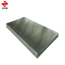 2014 Newest Hot Selling Roll Coil Galvanised Steel Sheet