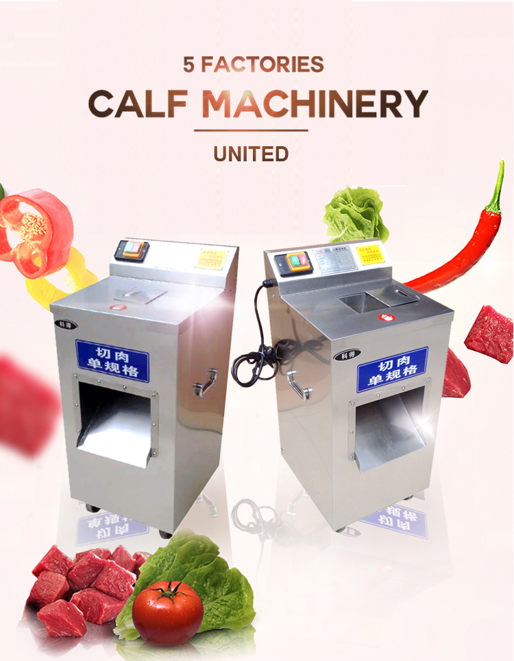 Hot sale meat cutter with low price and high quality