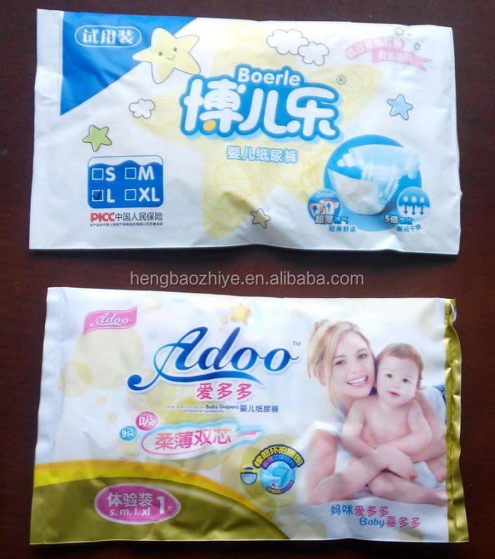 high absorption cheap baby diaper price mom love baby diaper Africa and India Baby Diapers