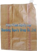 best package Shandong Qingdao plastic packing manufacturer woven bag shredders