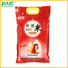 Current Great Flavour Rice 4kg Per
