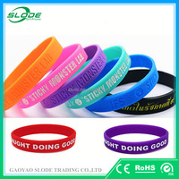 2017 Popular promotional gifts Custom silicone wristband