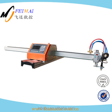 2017 portable key plasma and flame cutting machine