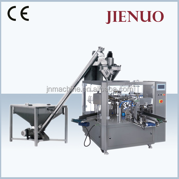 pressed compact powder food packaging machine