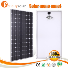 2016 New design sunpower solar panels in pakistan prices high quality