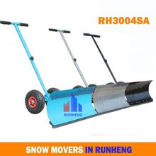 Gas Powered Snow Shovel/Heated Snow Shovel/Steel Snow Shovel