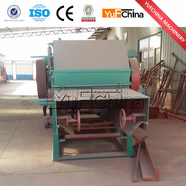 industrial wood chipping machine used small wood chipper