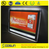 Customized acrylic Super Slim Crystal light box, edge-lit led light box with stainless hinger