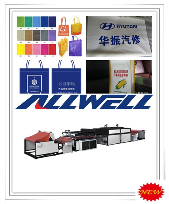 Hot sale tas screen printing machines