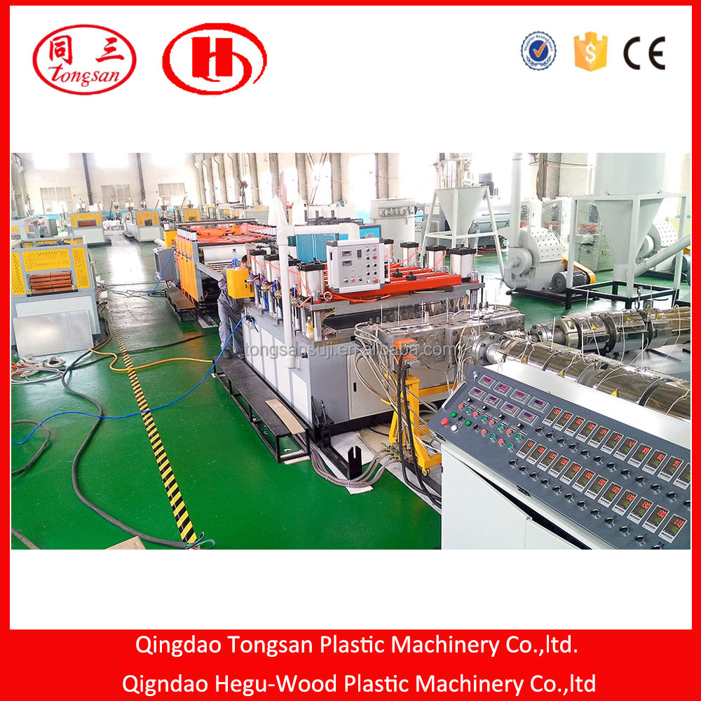3 layer co-extrusion WPC PVC celuka foam board making machine