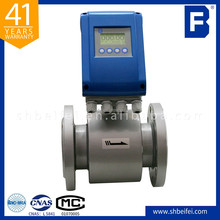 new type electromagnetic Flow Meter for industry