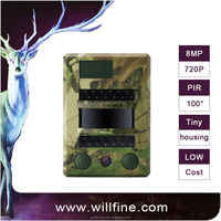 940nm invisible IR LEDs CE/FCC/ROHS approved wild hunting camera trail camera