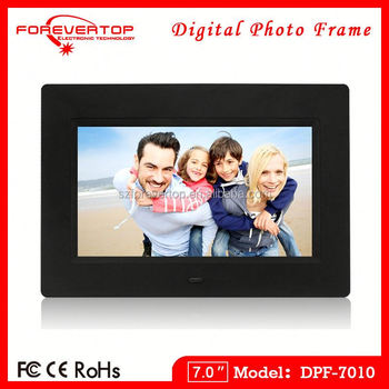 2016 factory low price 7 inch Battery Digital Photo Frame