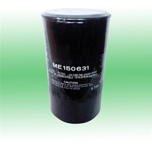 wood pulp oil filter used truck auto parts dealers mitsubishi oil filter md135737