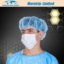 Disposable face mask defending the pm2.5 PP beard mask food industry disposable beard cover