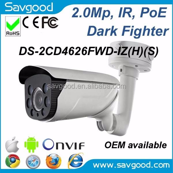 2MP ANPR LPR IP low light smart hikvision darkfight camera DS-2CD4626FWD-IZ(H)(S)