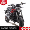 2017 factory hot selling Low Price full electric motorcycles bikes for sale