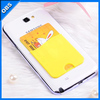 2014 new design cellphone silicone card bag (OBS-M4017)