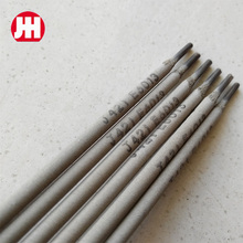 cheap price Free sample composition of welding electrode