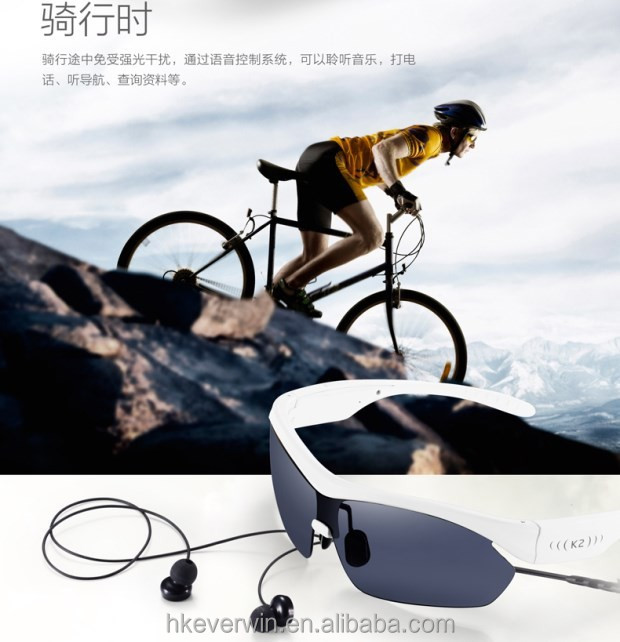 Fashion smart voice controling bluetooth <strong>mp3</strong> fishing sunglasses