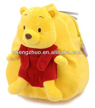Soft children classic cartoon Plush backpack with yellow bear animal