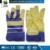 Factory Supply Cheap Custom Multipurpose Grey Pvc Impregnated Work Gloves