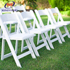 American Garden White Folding Party Chairs