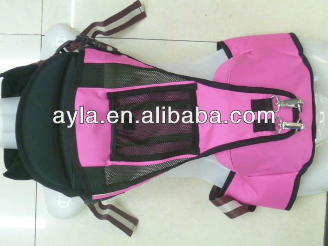 Ayla baby (baby carriers)