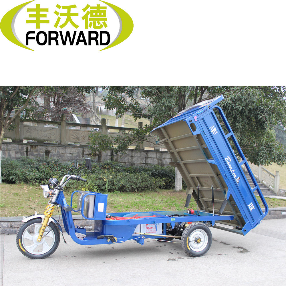 2015 Hot Sale Small Cargo Truck 3 Wheel Electric Vehicle