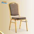 HC-9816 wholesale hotel chair stacking gold price steel banquet chair for sale