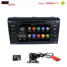 android 7.1 car dvd player for old mazda 3 2004 2007 2009 built in gps navi radio
