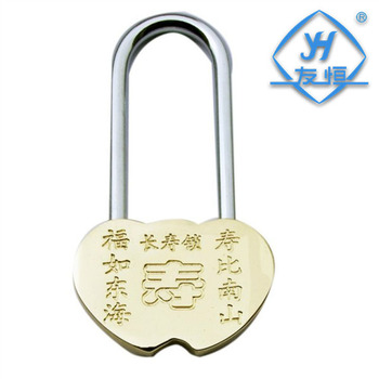 YH1041 longevity Wishing padlock brass alloy padlock heart shaped