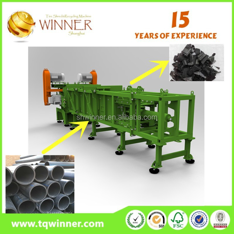 20% energy saving single shaft shredder for sale waste recycling machine