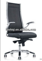Office chairs philippines(QG-025A)